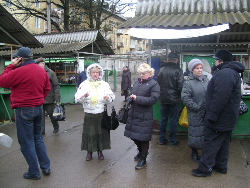 Клиники лечение рассеянный склероз в россии
