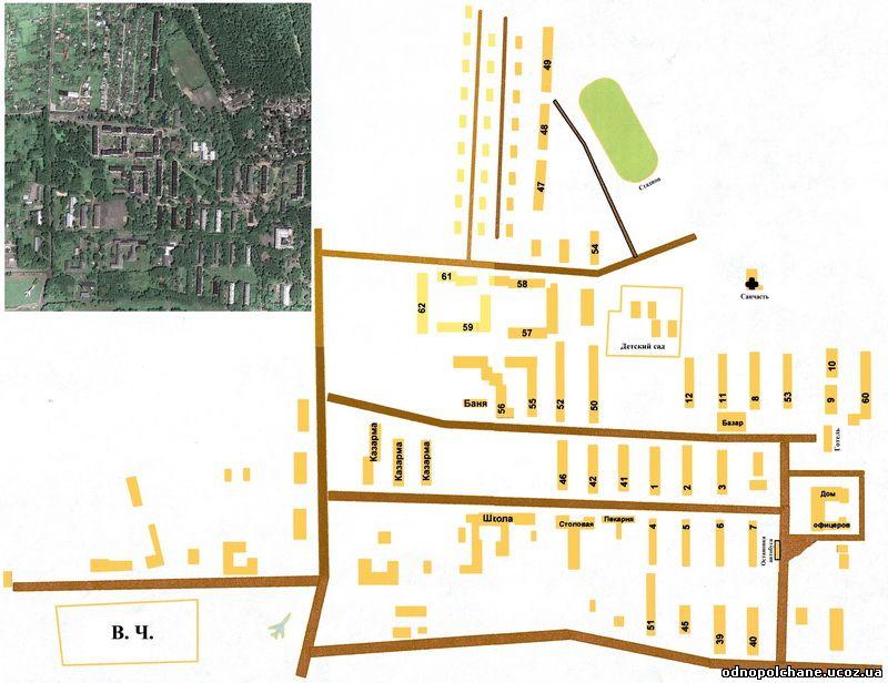 Карта -схема жилого городка